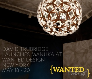 Please join us at WantedDesign New York