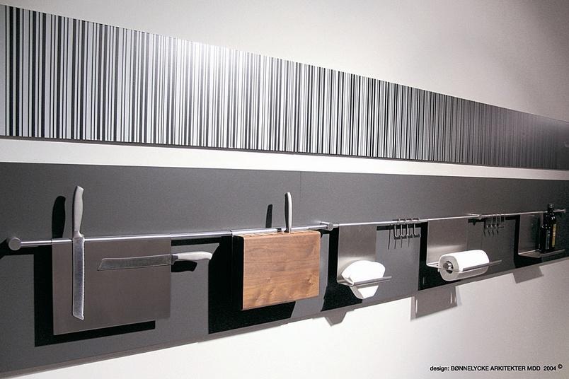 Nova-2 kitchen rail system by Frost Design